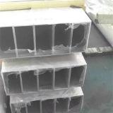 Tubo cuadrado de aluminio para el edificio