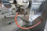 Granulador de balanço do aço inoxidável de Yk-160c