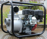 "6.5HP 3inch Copiar Honda Gasoline Engine 3 ""Petrol Water Pump"