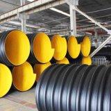 排水のための卸し売りスチールバンドの補強された螺線形の波形の管