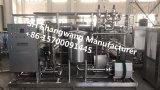 活用のヨーグルトの生産ライン