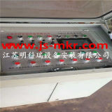 Verwendeter Mittelfrequenzofen von der China-Fabrik