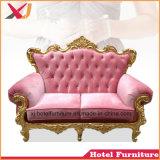 Double-Seat de madera sofás de salón/restaurante/Hotel/bodas/Home/Hall