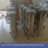 7つのコアの20/30/40インチのステンレス鋼のワインフィルターハウジング