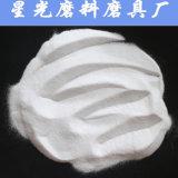 Ossido di alluminio bianco dei materiali refrattari in azione