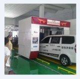 De Autowasserette van het omvergooien met Wasmachine van de Auto van de Borstel de Automatische