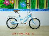 20-дюймовый стальной каркас города велосипед, Организованный велосипедный