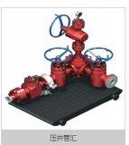 Maquinaria elétrica do petróleo da maquinaria pesada de Shanghai