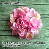 Flores artificiais Cabeça Hydangea decoração da festa de casamento
