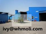 مصنع إمداد تموين مباشر يستخرج معيلة طبيعيّ [مك] مقتطف