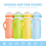 250ml 4カラー食品等級のシリコーンの環境に優しい赤ん坊の挿入びん