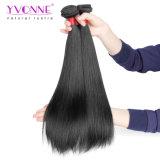 Прямая бразильских волос девственницы ранга верхнего качества 8A естественная