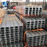 Ведущие оцинкованной продукции Сборные стальные сварные стальные балки H рулевой колонки