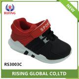 Китай оптовой действий при работающем двигателе малыша дети обувь повседневный спортивную обувь