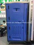 Chambre 2016/toilette mobiles publiques préfabriquées portatives modernes de HDPE