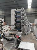 Flexographische Farbe der Drucken-Maschinen-6 mit 6 UV