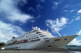 China hizo el barco de pasajero para la venta