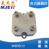 Type de Skb 30A 1200V Semikron de module de diode