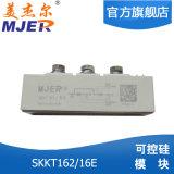 Le module de diode Skkt 162A 1600v Type de Semikron