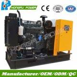 генератор силы 11kw 14kVA тепловозный с двигателем SL2100abd Рикардо