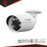 5MP de vidéosurveillance HD Bullet 4 en 1 Appareil photo numérique