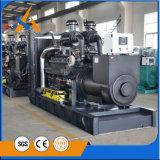 Generador diesel silencioso del profesional 1250kVA