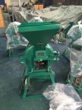 販売法のホーム農場の使用の小さい穀物のハンマー・ミルの粉砕機