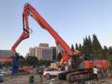 Которая составила 35-50 тонн экскаватор вибро молотка используется гидравлический экскаватор куча драйвера