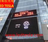 P10 haute en couleur Affichage LED extérieur fixe pour la publicité