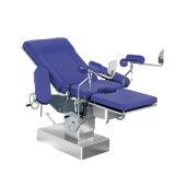 Клиника оборудование гинекологические исследования кровати кровати исследования доставки с маркировкой CE