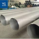 Ronda forjado anodizado gruesa pared de gran diámetro del tubo de aluminio