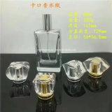 Personalizar o vaso de embalagem de perfume Cosméticos
