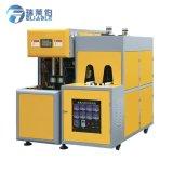Semi - Máquina de sopro de garrafas automático com controlo PLC