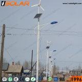 7mの街灯柱80Wの太陽風ハイブリッドLEDの街灯