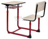 중학교 가구 학생 Sigle 책상 & 의자