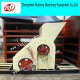 Complejo de alta eficiencia de trituradoras de piedra caliza Vertical/trituradora de piedra