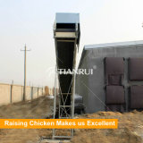 肥料ベルトが付いている鶏の肥料のクリーニング機械