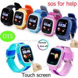 2g Sos D15の多彩なタッチ画面のデジタルスマートな子供GPSの追跡者の腕時計