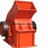 Máquina trituradora de martillo de alta eficiencia para la venta