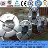 1キログラムあたり安い価格の電流を通された鋼鉄コイル