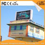 Kundenspezifischer farbenreicher Bildschirm LED-P8.9