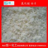 Hexahydraat 46% van het Chloride van het magnesium Poeder/Korrel/Vlok