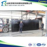 Морское оборудование обработки нечистоты/морской завод обработки сточных вод