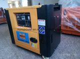 Générateur diesel silencieux de Hy6500s 5kw