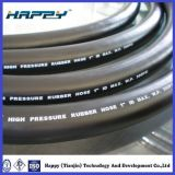 Tuyau en caoutchouc tressé de fil hydraulique de SAE100 R1