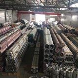 Amplio Stock tubo de aluminio 6063-T4, 6061-T6, 6082-T4.