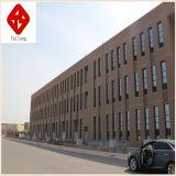 Prefab здание сарая пакгауза стальной структуры