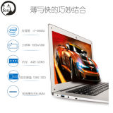 Ordinateur portable Fox I7, 4 Go + 128 Go Prise en charge du système Ubuntu de 14 pouces Windows 10 Intel I7-4500u Dual Core