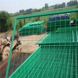 Heißer eingetauchter galvanisierter örtlich festgelegter Knoten-Schaf-Zaun