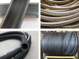 """Boyau hydraulique en caoutchouc développé en spirales flexible du logo En856 4sh 5/8 """" 16mm d'Eebossed"""
